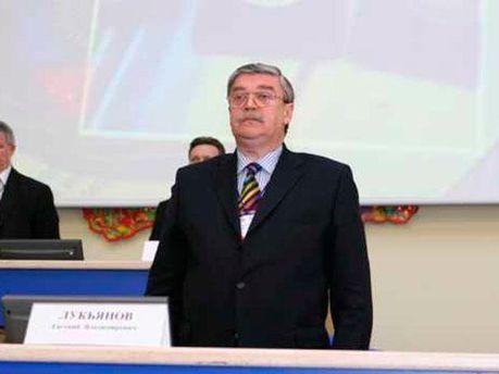 Євген Лук'янов