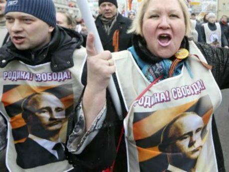 Митинг сепаратистов
