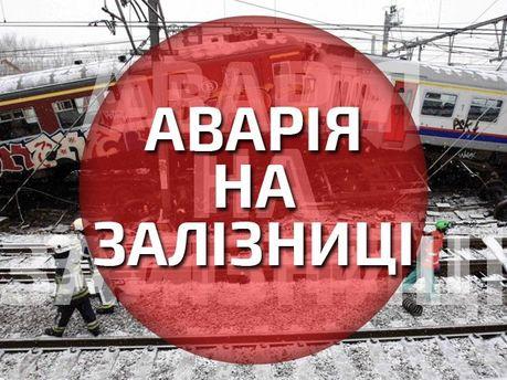 На Луганщині на залізниці загинули троє людей