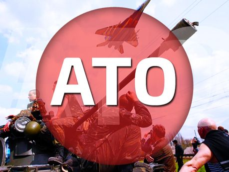 Вероятно боевики сбили украинский самолет