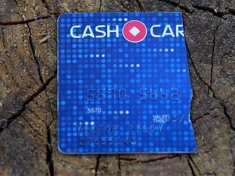 Банківська картка, яку знайшли в бліндажі