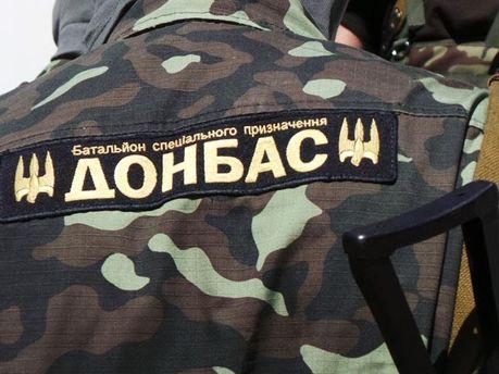 Боец батальона