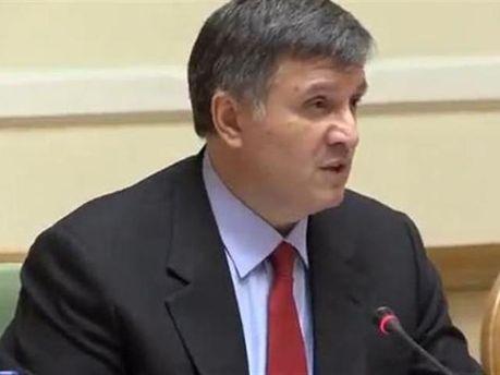 А.Аваков