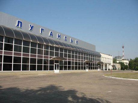 Луганський аеропорт