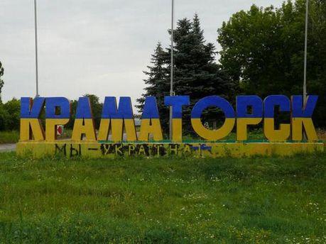 ФОТО ДНЯ: Краматорск снова украинский