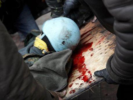 Трагические события на Майдане