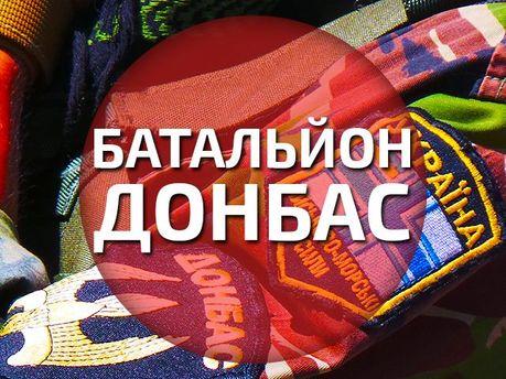 """Терористи обстріляли батальйон """"Донбас"""" в Артемівську"""