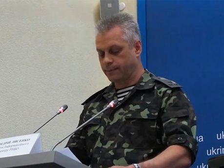 Речник РНБО Андрій Лисенко