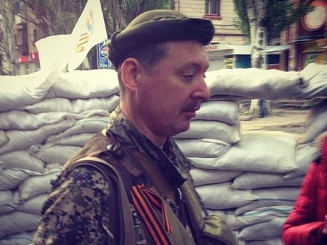 Террорист Гиркин (Стрелков)