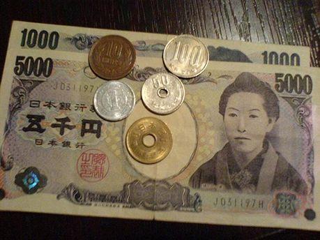 Японська ієна