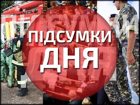 Главное за 9 июля: Обстрелы Луганского аэропорта, в зоне АТО погибли 3 военных