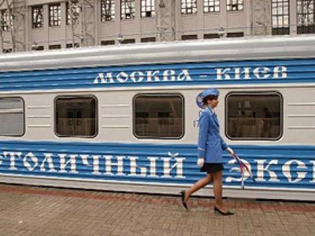 Потяг Москва-Київ