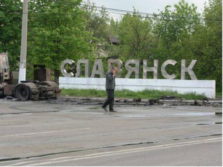 Слов'янськ