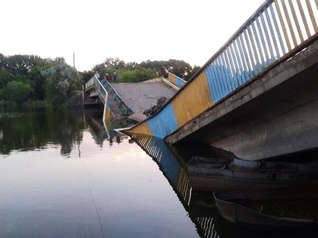 Взорванный мост в Зугресе