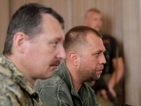 Игорь Гиркин (Стрелков) и Александр Бородай