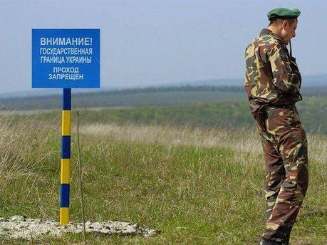 Державний кордон