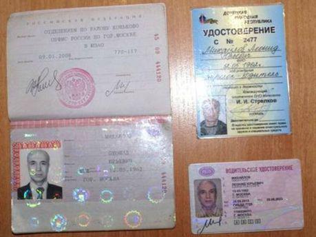 В Мариуполе СБУ задержала российского наемника (Фото)