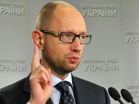 А. Яценюк