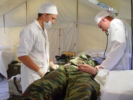 Військові лікарі