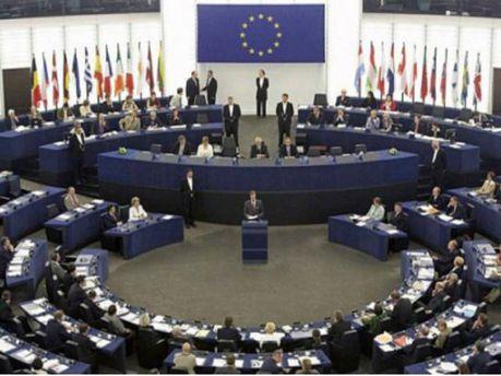 Рада ЄС