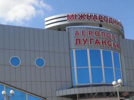 Аэропорт в Луганске