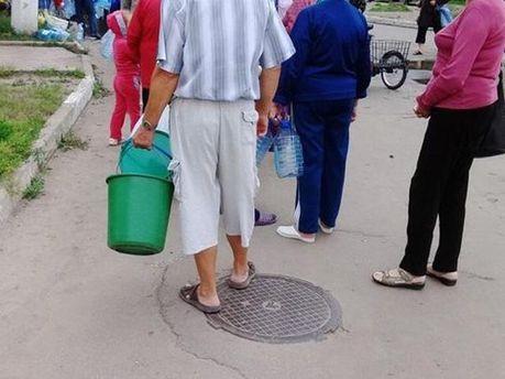 Черга за водою