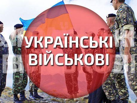 Матери украинских военных протестуют