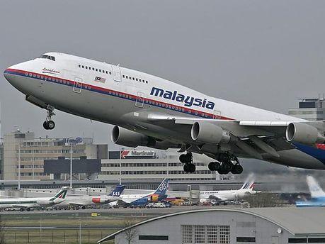 Самолет Malaysia Airlines