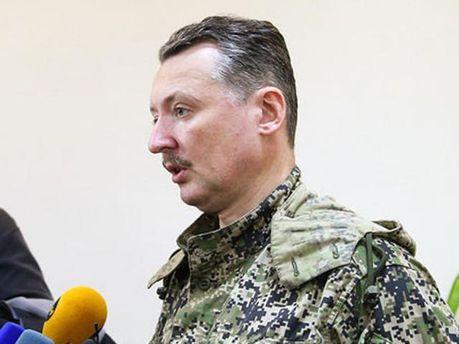Террорист Игорь Гиркин (Стрелков)