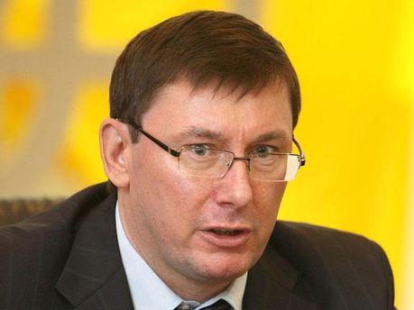 Юрия Луценко