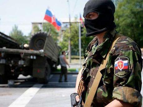 Російські терористи