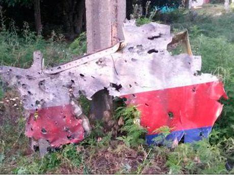 Обломок сбитого Boeing 777