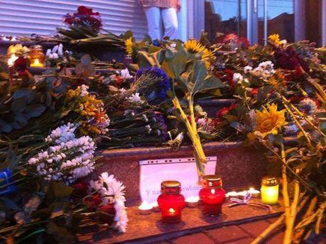 Цветы возле посольства Нидерландов в Киеве