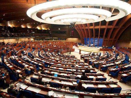 Засідання Ради Європи