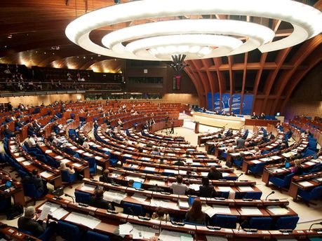 Заседание Совета Европы