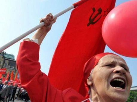 Митинг КПУ