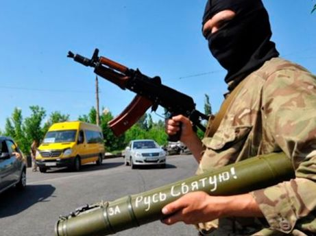 Терористи
