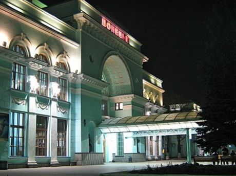 Донецкий вокзал
