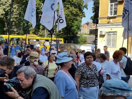 Митинг под судом в Киеве