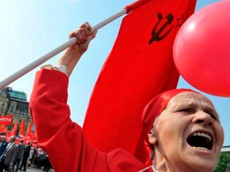 Комуністична символіка