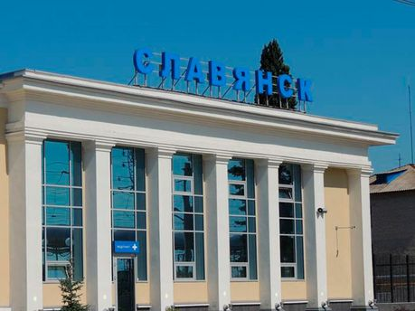 Вокзал Славянска