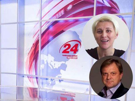 """Євген Рибалко і Зоя Казанжи — в ефірі підсумкових новин 24 липня на телеканалі """"24"""""""