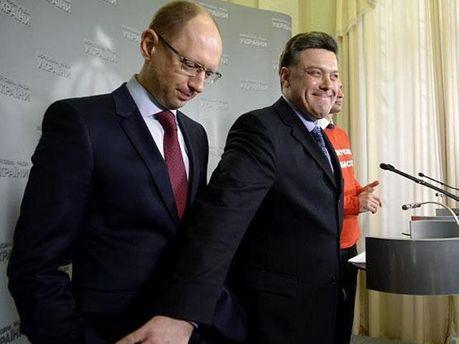 Яценюк и Тягнибок