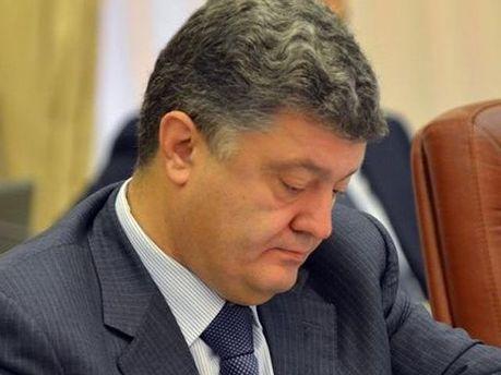 Петр Поршенко