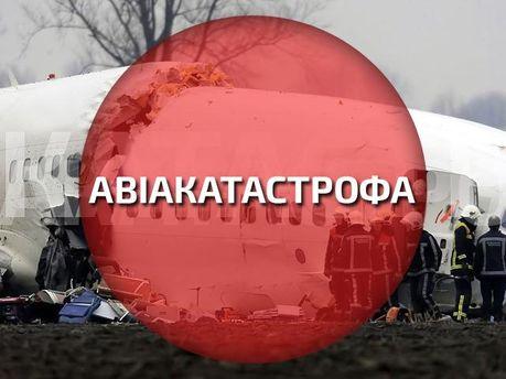 На борту алжирского самолета не было украинцев, — МИД