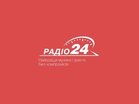 """Мешканці Донецька зможуть слухати чесні новини від """"Радіо 24"""""""