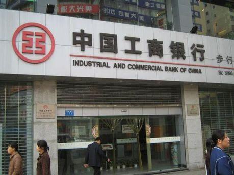 Китайський банк