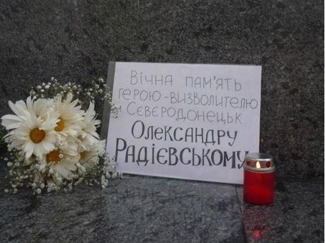 Порошенко посмертно присвоил полковнику Радиевскому звание генерал-майора