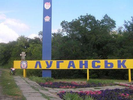 60% жителів Луганська залишаються без світла
