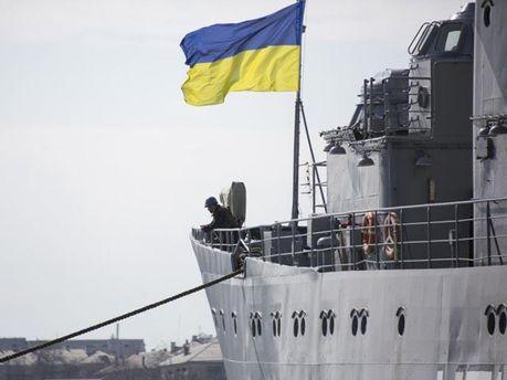Украинский корабль